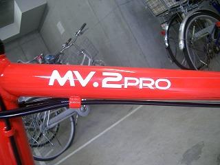 MV-2 pro