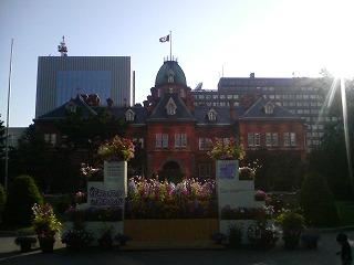 赤れんが庁舎