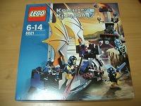 Knights' Kingdom 8821