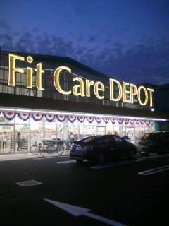 Fit Care DEPOT