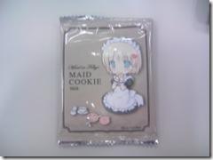 メイドクッキー個袋