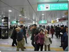 グリーンライン日吉駅