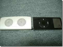 iPod nanoよりも大きい