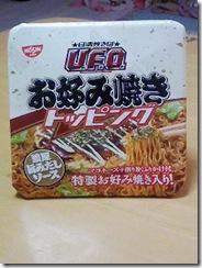 U.F.Oお好み焼きトッピング