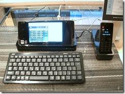 Bluetoothを用いてのセッティング