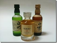 サントリーを代表するウイスキー