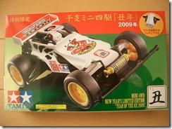 干支ミニ四駆「丑年」2009年(パッケージ)