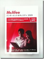 インターネットセキュリティ2009