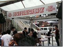 9.18 HAPPY BIRTHDAY カップヌードル in SHIBUYA 2009