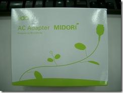 AC Adapter MIDORI