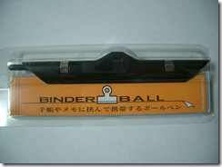 BINDER BALL