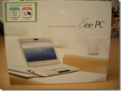 EeePC 901Xパッケージ