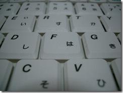 「IdeaPad S10e」のキーボード
