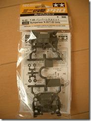 N-03・T-03バンパーレスユニット