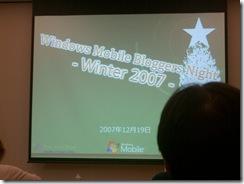 Windows Mobile Bloggers Night