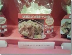 ねぎ塩豚カルビと好食感キャベツ炒め