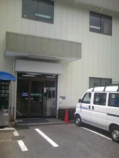 港北サービスステーション