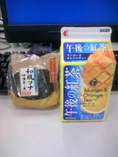 午後の紅茶マンゴー&オレンジ