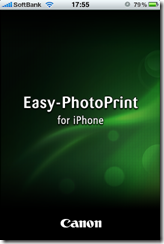 Easy-PhotoPrint
