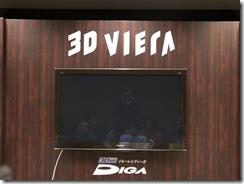 3D VIERA
