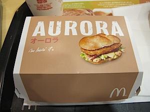 チキンバーガー オーロラ