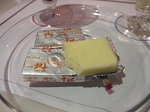 明治北海道十勝スマートチーズ