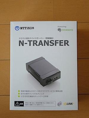 N-TRANSFER