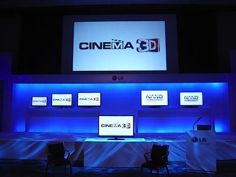 CINEMA 3D タッチ&トライ
