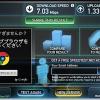 綾瀬駅前で007Zの通信速度を測定してみた。