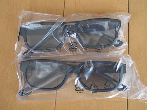 2個の3Dメガネ