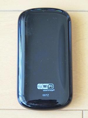 007Z-裏