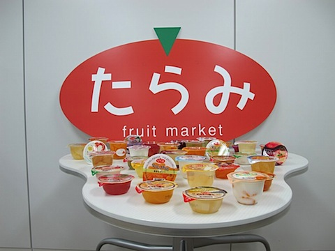 たらみフルーツカクテルシリーズ第3弾!ブロガー試食会