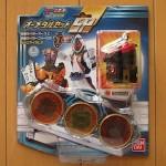 オーメダルセットSPを買った目的はアストロスイッチNo.5「マジックハンドスイッチ」