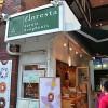 フロレスタ川崎元住吉店で動物ドーナッツを買ってきた!
