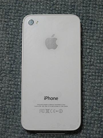iPhone4Sの裏