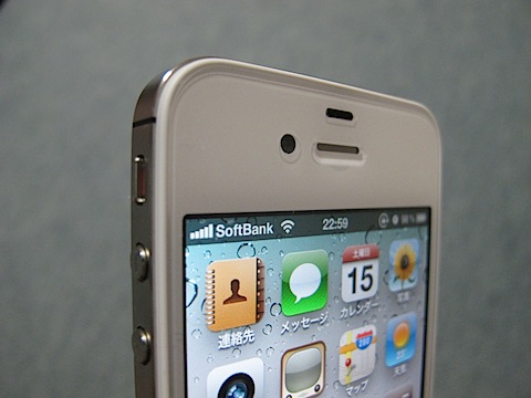 iPhone4Sの上部