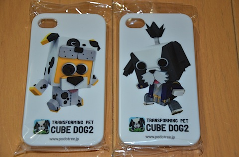 Cube Dog iPhone4ケース