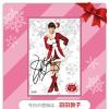 セブンスポット AKB48 壁紙ダウンロード 1日目は前田敦子。