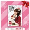 セブンスポット AKB48 壁紙ダウンロード 3日目は高橋みなみ。