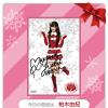 セブンスポット AKB48 壁紙ダウンロード 4日目は柏木由紀。