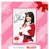 セブンスポット AKB48 壁紙ダウンロード 7日目は横山由依。
