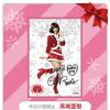 セブンスポット AKB48 壁紙ダウンロード 9日目は高城亜樹。