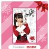 セブンスポット AKB48 壁紙ダウンロード 10日目は渡辺麻友。