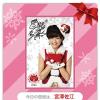 セブンスポット AKB48 壁紙ダウンロード 14日目は宮澤佐江(2周目)。