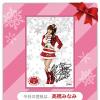 セブンスポット AKB48 壁紙ダウンロード 15日目は高橋みなみ(2周目)。