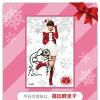 セブンスポット AKB48 壁紙ダウンロード 17日目は篠田麻里子(2周目)。