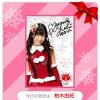 セブンスポット AKB48 壁紙ダウンロード 18日目は柏木由紀(2周目)。