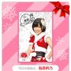 セブンスポット AKB48 壁紙ダウンロード 19日目は指原莉乃(2周目)。