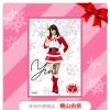 セブンスポット AKB48 壁紙ダウンロード 20日目は横山由依(2周目)。