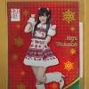 AKB48 トレーディングカード プレゼントキャンペーン第2弾!